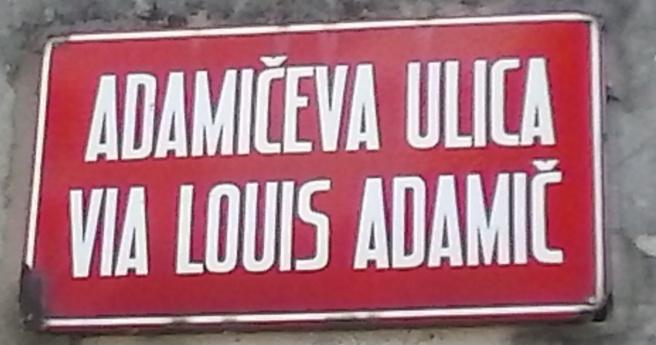 Adamic_ulica
